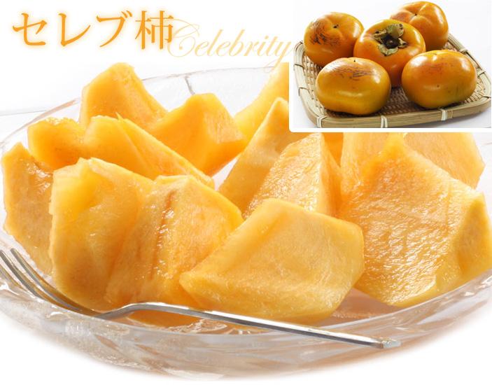 桃武屋の柿